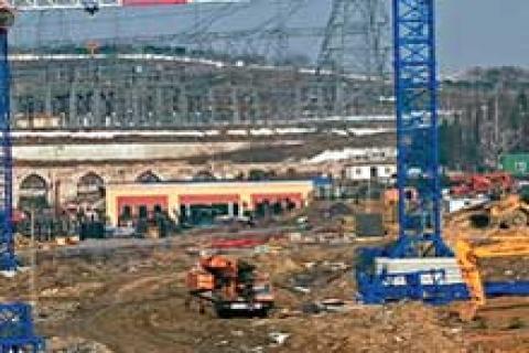 Mamak Belediye Başkanlığı park inşaatı yaptıracak