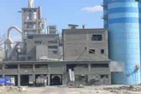 Bursa'daki çimento fabrikası çin yürütmeyi durdurma kararı!
