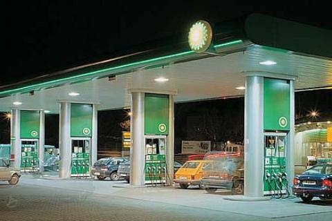 Antalya Serik'te 3.1 milyon TL'ye icradan satılık BP akaryakıt istasyonu!