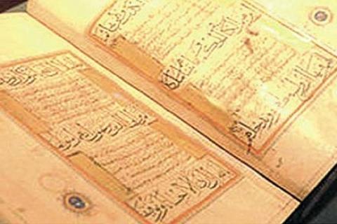Melbourne'a yapılacak İslam Müzesi'nin temeli atıldı!
