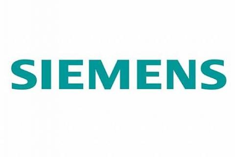 Siemens fabrikayı büyütüyor