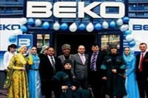 Beko, Avusturya'daki ikinci Beko Özel Mağazası'nı açtı