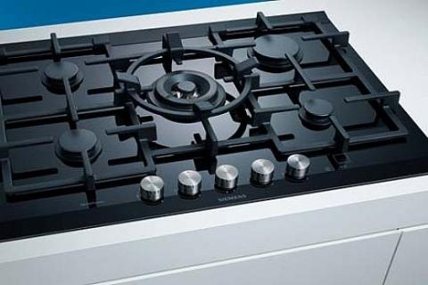 Siemens flameTronic ocağı ile güvenlik standartlarında çıtayı yükseltiyor!