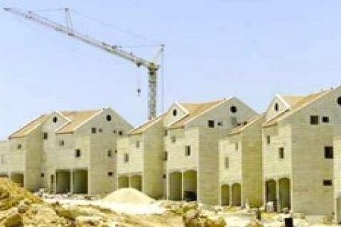 İsrail Filistin'de inşaata devam ediyor!