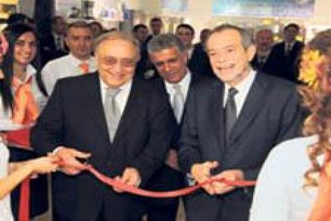Profilo'nun ilk şubesi