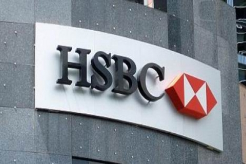 HSBC Bank'tan