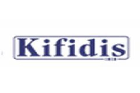 Kifidis'e uygun personel bulunmadan mağaza açılmıyor