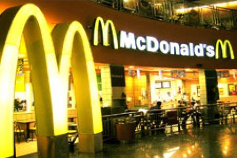 McDonald's 117. restoranını açtı