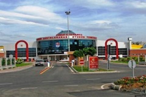 Avrasya GYO işlettiği üç otobüs terminalini satın alacak!