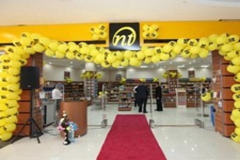 NT, Erbil'de 18'inci uluslararası mağazasını açtı!