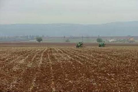 Niğde Çamardı'da 1 milyon TL'ye icradan satılık tarla!