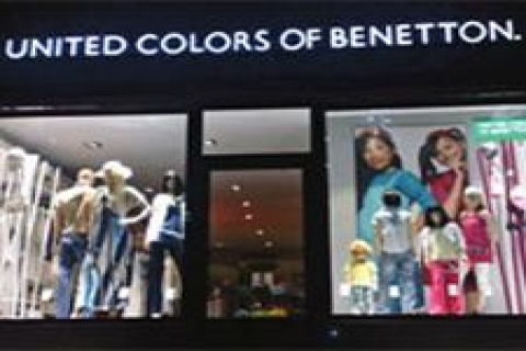 Abhazya'daki Benetton mağazası