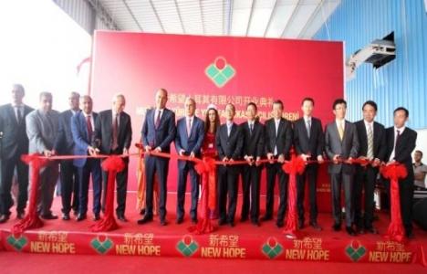 New Hope, Adana OSB'de fabrika açtı!