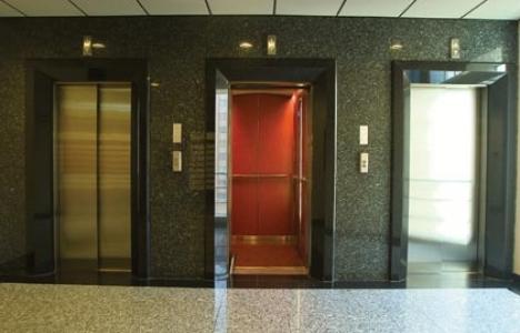 Asansör kimlik numarası nedir?