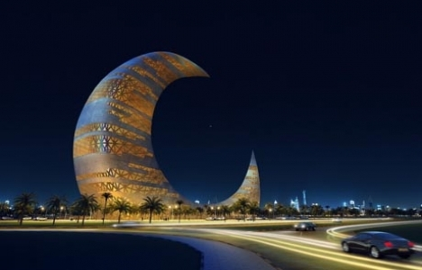 Crescent Moon Tower,
