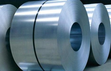 Türkiye'nin çelik ihracatı