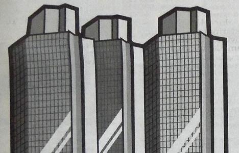 İş Bankası dördüncü levent