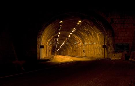 Zigana Tüneli neden