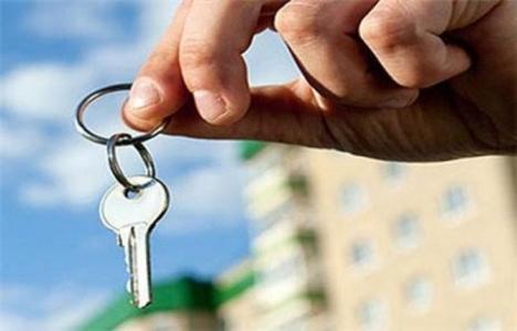 Muğla'da Eylül ayında bin 238 konut satıldı!