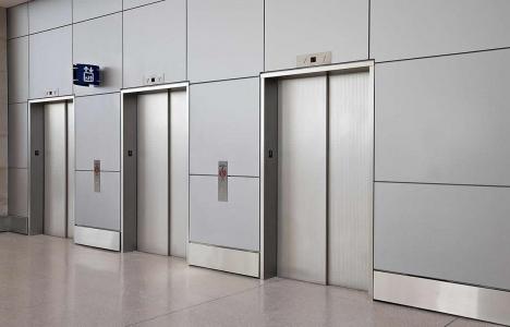 300 bin asansör