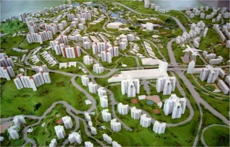 TOKİ Yunusemre Belediyesi