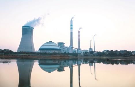 Sinop Nükleer Santrali
