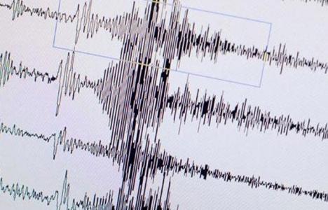 Deprem sigortası ne
