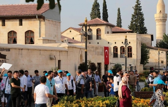 Gaziantep Şehitkamil'de 8.4 milyon TL'ye icradan satılık arsa!