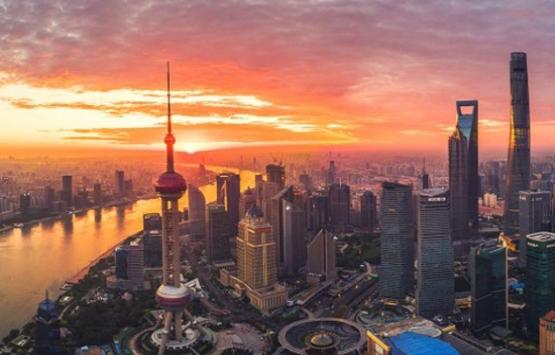 Çin Blockchain tabanlı