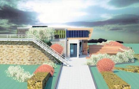 Osmanlı Güzel Sanatlar Müzesi, Gençlik Parkı'nda kurulacak!