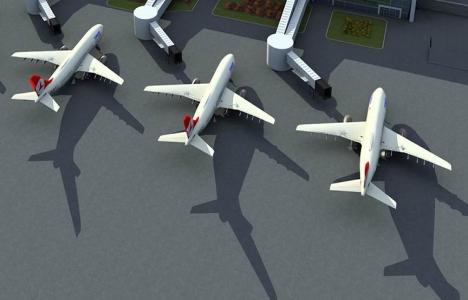 Çukurova Havalimanı'nın inşaatı