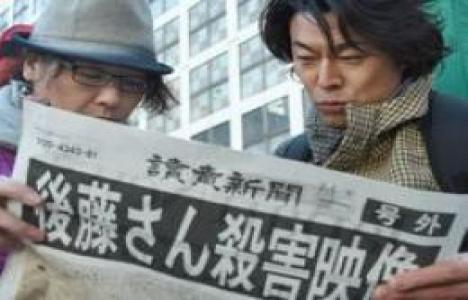 Çin, Japonya'nın savunma belgesine tepki gösterdi!