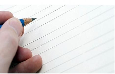 Lojman başvuru dilekçesi nasıl yazılır?