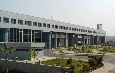 Bursa Şevket Yılmaz Yüksek İhtisas Hastanesi'nin yeni blok ihalesi 18 Ağustos'ta!
