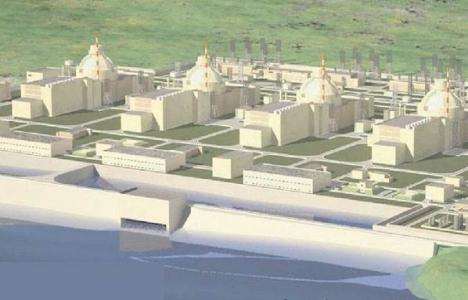 Akkuyu Nükleer Santral