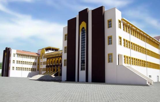 TOKİ'den Tokat'a 3 yeni okul müjdesi! İhalesi bugün!