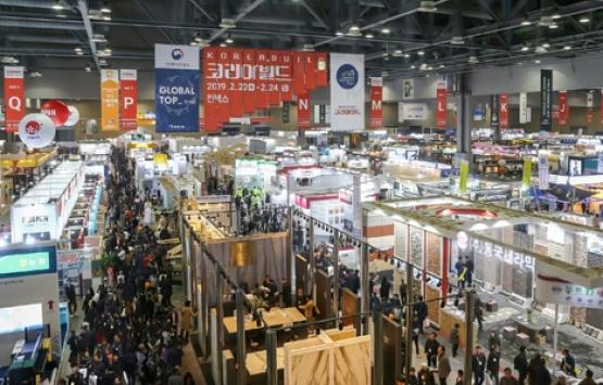 Türk inşaat sektörü Güney Kore'de buluşuyor!
