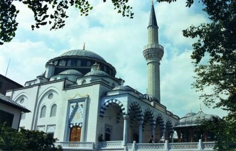 Tokyo Diyanet Türk Kültür Merkezi'nin temeli atıldı!