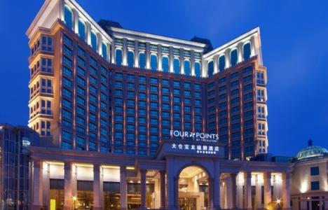 Çinliler Starwood Hotels'i satın almayı planlıyor!