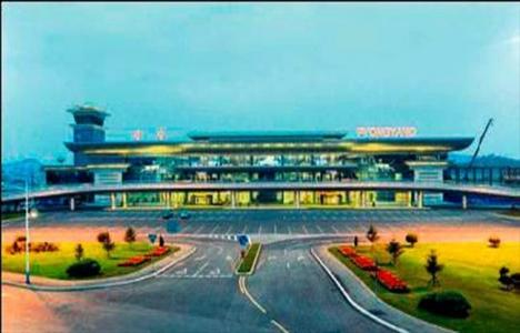 Kuzey Kore'de lüks terminal binası açıldı!