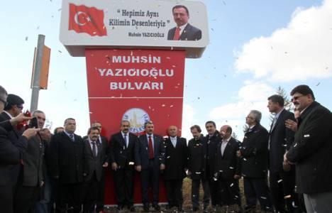 Sivas'ta Muhsin Yazıcıoğlu Bulvarı ve Parkı açıldı!