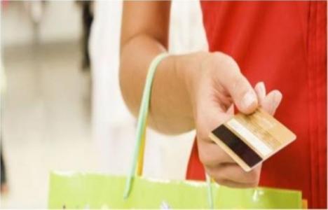 Perakende satış hacmi Nisan'da yüzde 0,3 arttı!