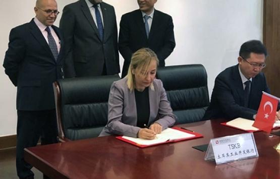 CDB'den Türkiye Sınai Kalkınma Bankasına 200 milyon dolar kredi!