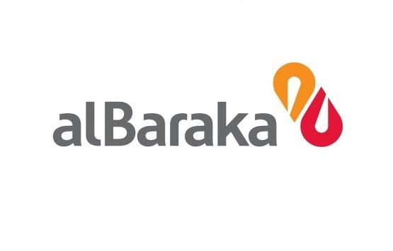 Albaraka Türk'ten 450 milyon TL'lik kira sertifikası ihracı!
