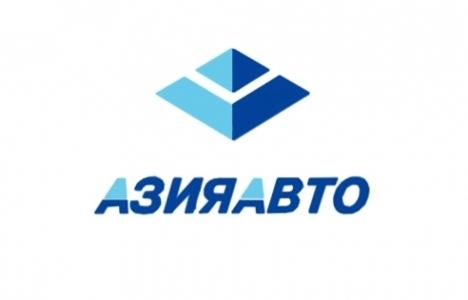 Azia Avto Kazakistan'da fabrika inşa edecek!