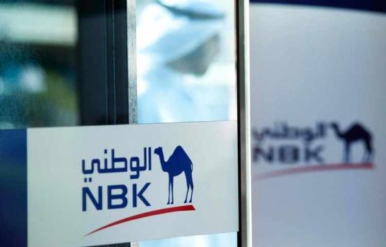 Kuveytli NBK'dan gayrimenkule