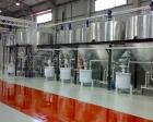 Edirne Uzunköprü'de 26 milyon TL'ye iflastan satılık 5 ayrı fabrika!