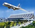 Çukurova Havalimanı 500 milyon euro'ya mal olurken 2014'te açılacak!