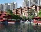 Bosphorus City'de 176 bin 374 TL! 8 bin 818 TL peşinatla!