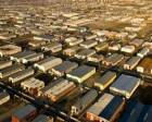 Kayseri OSB'de icradan satılık fabrika 10 milyon 999 bin 200 TL!